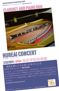 Concert posterpdf-6.jpg