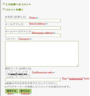 スクリーンショット(2011-07-19 10.39.49).png